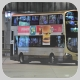PP9062 @ 99 由 HKM96 於 烏溪沙鐵路站出落客站梯(烏溪沙出落客站梯)拍攝
