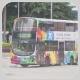 PV4366 @ 603 由 kEi38 於 民耀街右轉中環渡輪碼頭巴士總站門(入中環渡輪碼頭巴士總站門)拍攝