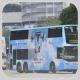 PJ4660 @ 224X 由 JW2997 於 啟業巴士總站右轉宏照道梯(陳楚思中學梯)拍攝