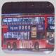 VD9912 @ 40 由 GW2410 於 青山公路荃灣段右轉大涌道梯(大涌道梯)拍攝