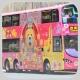 TM8052 @ 970 由 細路荃 於 薄扶林道何東夫人紀念堂外南行梯(何東梯)拍攝