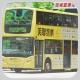 PJ4660 @ 1A 由 細路荃 於 彌敦道面向眾坊街公園門(加士居道門)拍攝
