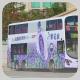 PJ8875 @ 85K 由 leocheng1998 於 寧泰路面向德信中學分站梯(德信中學分站梯)拍攝