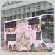 PX4962 @ 1A 由 GX7685 於 彌敦道左轉亞皆老街梯(旺角匯豐梯)拍攝