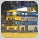 HU8420 @ 46X 由 SP8754Eric 於 美孚巴士總站入坑門(美孚入坑門)拍攝