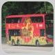 SR8808 @ 72 由 屯門鐵路站 於 大埔公路琵琶山段南行郝德傑道分站梯(郝德傑道分站落斜梯)拍攝