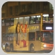 HZ7273 @ 64K 由 雞蛋撈豬 於 汀角路面向大埔政府合署梯(大埔政府合署梯)拍攝