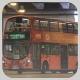 PJ5187 @ 63R 由 GR6291 於 大埔墟鐵路站 71A 出站門(大火 71A 出站門)拍攝