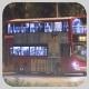 UX4457 @ 273D 由 水彩畫家 於 百和路駛出置福圍迴旋處梯(百和路基新中學樓梯)拍攝