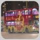 SR8808 @ 68A 由 九龍灣廠兩軸車仔 於 青衣鐵路站巴士總站入上客站梯(青機入上客站梯)拍攝