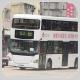 PC2872 @ 6C 由 ADS41 於 荔枝角道右轉黃竹街門(黃竹街門)拍攝
