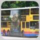 HW977 @ 48 由 Lucia樂樂^^ 於 海洋公園巴士總站停站梯(海洋公園停站梯)拍攝