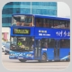 KT6491 @ 3B 由 紅磡巴膠 於 紅磡碼頭巴士總站入坑門(紅磡碼頭巴士總站入坑門)拍攝