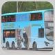 PY7829 @ 109 由 . 鉛筆 於 何文田巴士總站入坑梯(何文田巴士總站入坑梯)拍攝