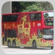 PZ8988 @ 80K 由 Lρ 4%9 於 翠田街新翠邨巴士總站入站梯(新翠入站梯)拍攝