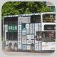 JJ5602 @ 46X 由 海星 於 顯徑街顯田村巴士站西行梯(顯田村梯)拍攝
