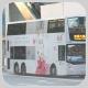 NE1851 @ S1 由 LP1113 於 美東街左轉東涌巴士總站梯(入東涌總站梯)拍攝