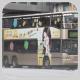 KS563 @ 68M 由 GM6754 於 西樓角路左轉荃灣鐵路站巴士總站梯(入荃灣鐵路站巴士總站梯)拍攝