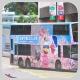 KY5280 @ 15 由 SkyAngel 於 安田街左轉入平田巴士總站梯(平田巴士總站梯)拍攝