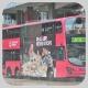 PV4366 @ 11K 由 Ks♥ 於 竹園巴士總站 11K 總站梯(竹園 11K 總站梯)拍攝