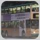 HZ5937 @ 42 由 大九 ‧ 南區情 於 香港仔大道面向聖伯多祿堂巴士站(聖伯多祿堂梯)拍攝