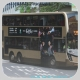 UA2606 @ 74X 由 KE8466 於 龍蟠街左轉入鑽石山鐵路站巴士總站梯(入鑽地巴士總站梯)拍攝