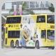 TD1434 @ 914 由 4699 於 海麗邨巴士總站右轉深旺道梯(出海麗邨巴士總站梯)拍攝