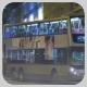 LB9345 @ 48X 由 `3ASV346~KN2689 於 大埔公路沙田段左轉新城市廣場梯(沙市梯)拍攝