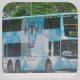 KY5722 @ 106 由 7537 於 東頭村道左轉黃大仙巴士總站梯(入黃大仙巴士總站梯)拍攝