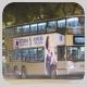 JU3372 @ 270A 由 EtHaN . PX8584 於 百和路與一嗚路交界面向百福田心遊樂場梯(百福田心遊樂場梯)拍攝