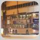 KV6610 @ 268C 由 野生垃圾巴膠 於 觀塘道與康寧道交界背向裕民中心梯(觀塘道西行梯)拍攝