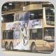 LN6371 @ 270S 由 lf272 於 麼地道巴士總站上客坑梯(麼地道上客坑梯)拍攝