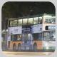 KS5331 @ 23 由 荔廠最削嘅大白豪 於 高士威道面向皇仁書院梯(皇仁書院梯)拍攝