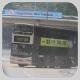 MF5119 @ 118 由 HW3061~~~~~ 於 柴灣道右轉環翠道門(柴斜門)拍攝