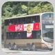 LJ9248 @ 72X 由 TC8009 於 廣福道面向廣福球場梯(廣福球場梯)拍攝
