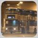 GX3921 @ 71A 由 擺筒廢青 於 大埔墟鐵路站 71A 入站門(大火 71A 入站門)拍攝