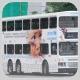 FZ8258 @ 85K 由 白賴仁 於 沙田鄉事會路面向新城市中央廣場梯(新城市中央廣場梯)拍攝
