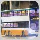 UJ5807 @ OTHER 由 始至終都係要 於 美孚巴士總站出站梯(美孚巴總出站梯)拍攝