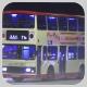 GK9710 @ 71S 由 FB8617 x GX9743 於 南運路右轉大埔墟火車站廣場門(大埔墟火車站門)拍攝