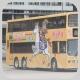 HF940 @ 109 由 Enviro400 於 干諾道西右轉中環港澳碼頭巴士總站梯(入港澳碼頭巴士總站梯)拍攝