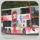 ST8444 @ 286X 由 小峰峰 於 香粉寮街與美輝街交界面對恆峰花園梯(香粉寮梯)拍攝