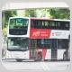 LU3721 @ 48X 由 HT873@263 於 禾輋街右轉豐順街門(禾輋街門)拍攝