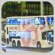 VB4398 @ 168R 由 LZ8705xHollyTong 於 康莊道紅磡海底隧道九龍出口梯(紅隧口梯)拍攝