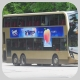 UH8490 @ 78K 由 炎貴妃 於 保平路左轉太平邨總站入站梯(太平入站梯)拍攝