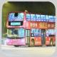 PG9874 @ R33 由 2010x7232 於 迪士尼樂園巴士總站入站門(迪士尼樂園巴士總站入站門)拍攝