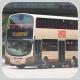 TE4351 @ 74X 由 小峰峰 於 觀塘碼頭巴士總站入坑門(觀塘碼頭入坑門)拍攝