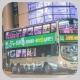 UU8290 @ 968 由 TC8009 於 德輔道中面向香港匯豐總行梯(匯豐總行梯)拍攝