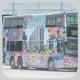 KW3708 @ 249X 由 justusng 於 青衣機鐵站巴士總站橫排上客站梯(青機橫排坑梯)拍攝