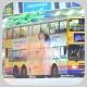 HU6517 @ 10 由 Lucia樂樂^^ 於 英皇道東行面向國都廣場梯(國都廣場梯)拍攝