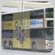 JU4654 @ OTHER 由 FY 8389 於 担扞山路面向長安巴士總站梯(担扞山路梯)拍攝